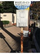 その4 このバス停が目印です。