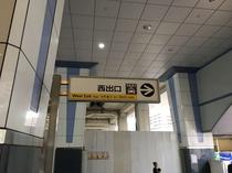 その2 泉大津駅エスカレーター降りてすぐの表示板