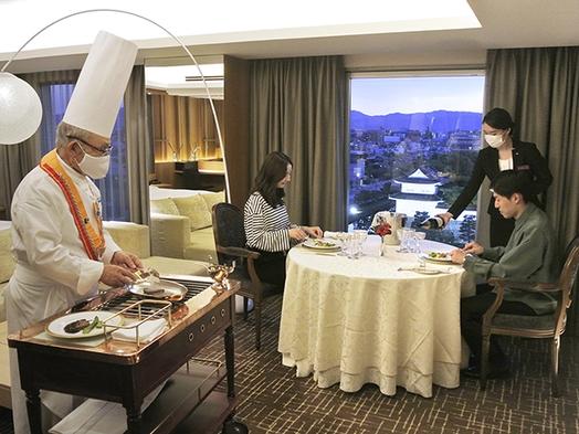 【1泊2食】二条城の夜景を見ながらプライベートディナー&ブレックファースト付ステイプラン