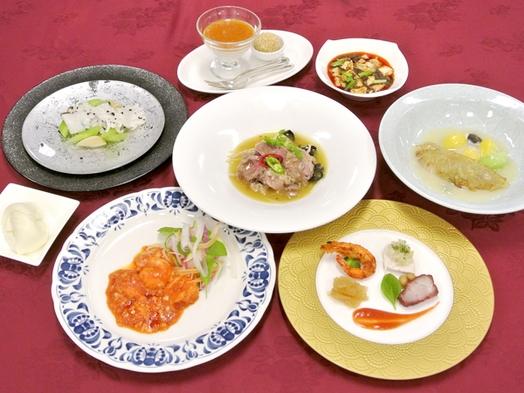 【1泊2食】四川料理蜀江 ディナーコース+ワンドリンク付き