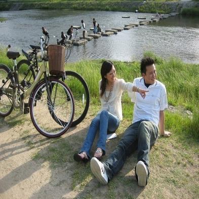 レンタサイクルで京都散策!〜食事なし〜