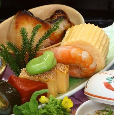 京会席ご夕食プラン♪(1泊2食付)【ご夕食グレードアップ】