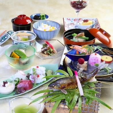 京会席ご夕食プラン♪(1泊2食付)