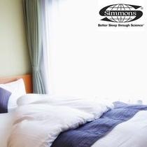 シモンズ社製ベッドを採用