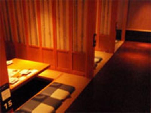 ☆☆--夕食2,000円分の飲食券と朝食付の2食+宿泊プラン--☆☆