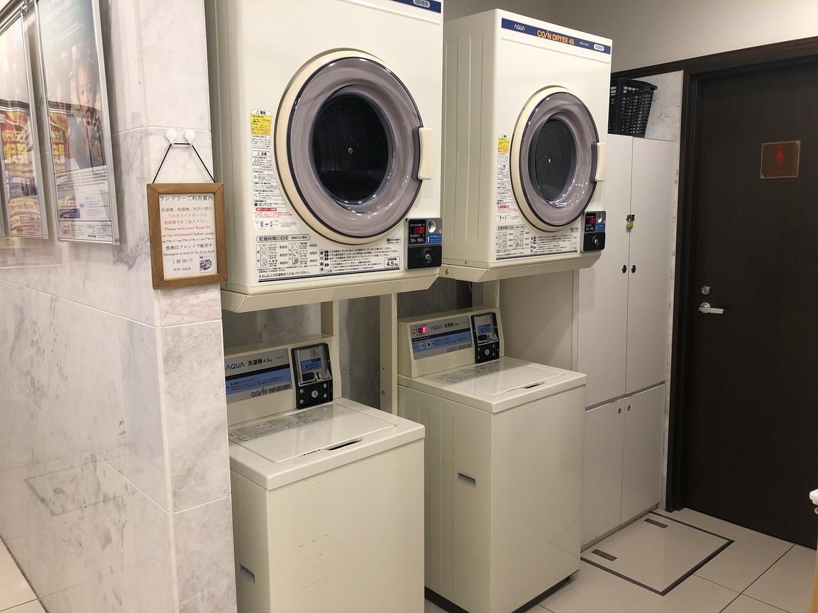 コインランドリー 洗濯¥200/回 乾燥¥100/30分