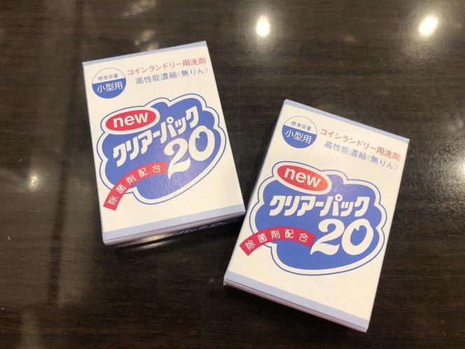 ランドリー洗剤 ¥30