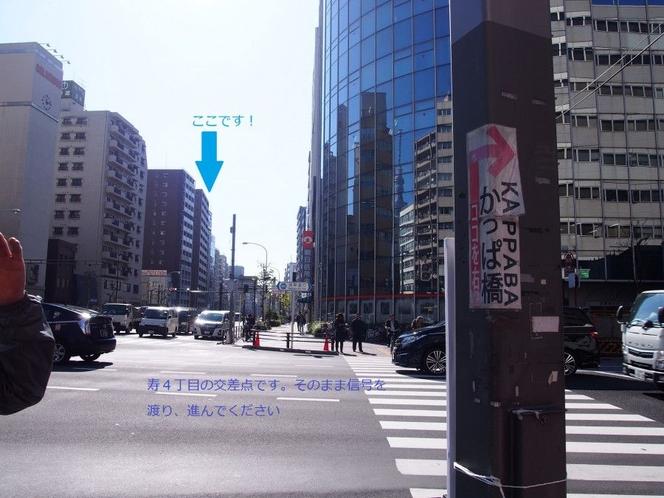 ➄寿4丁目の交差点の信号を渡り        (向かい側に朝日信用金庫)