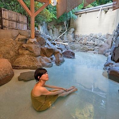 【シンプルステイ】 温泉満喫プチ旅行 素泊まり 菊池へ癒しにきませんか?