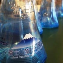 ■富士山天然水