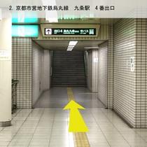 アンテルーム道案内2:京都市営地下鉄烏丸線 九条駅④番出口へ進む