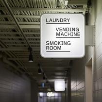 1F共用部にはコインランドリー(有料)・喫煙スペース・自販機(ソフトドリンク)をご用意しています。