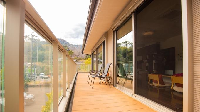 【 別邸 】100%源泉かけ流し・ヒノキ半露天風呂付/1棟貸切でプライベートな空間をお愉しみ下さい。