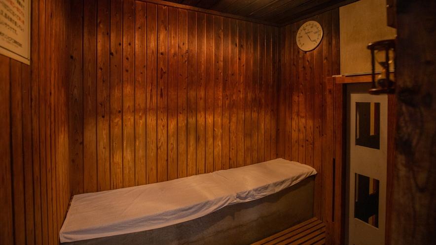大浴場/サウナ:デトックス効果で健康的な身体を