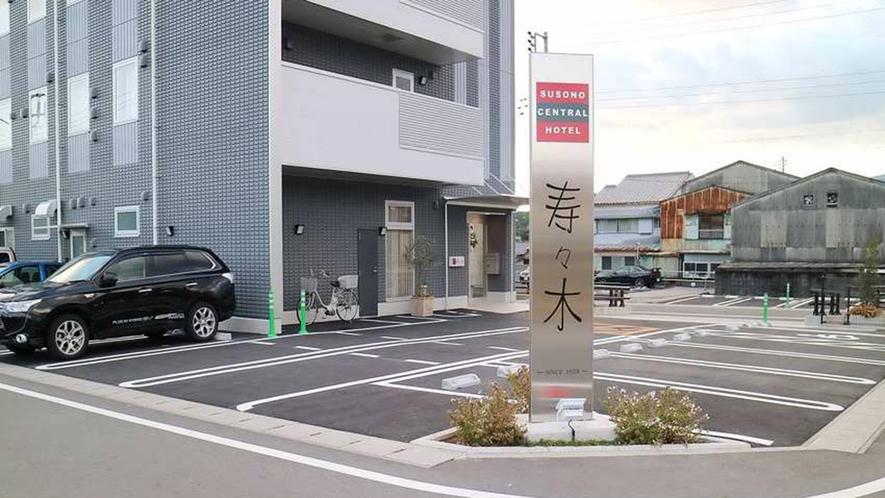 ・無料駐車場を完備