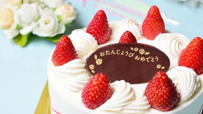 飼い主様のケーキ付き★記念日をワンちゃんとお祝い!【誕生日・入学祝い・結婚記念日etc】