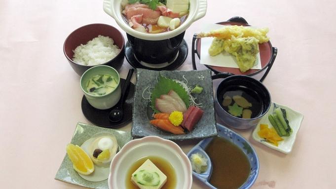 【Aコース】通常よりも料理は少なめ!ヘルシープラン【平日お得】
