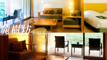 """◆麓樹坊-ROKUJUBO-◆ キングサイズより大きいシモンズ社製ベッドが""""極上の眠り""""へ誘う"""