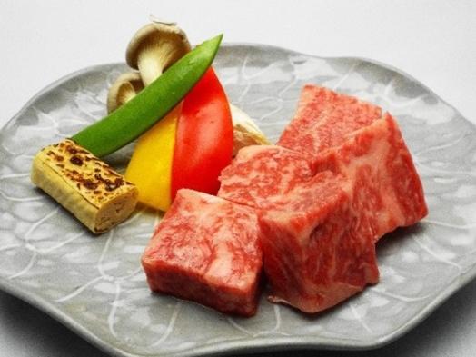 【お料理プラン】南足柄産相州牛陶板ステーキプラン