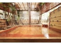 露天風呂 檜の風呂