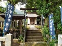 湯本の熊野神社