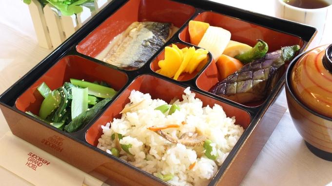 【夏旅セール】【東京ドームの目の前】◆朝食(日替り)付!レジャーにおすすめ!Web限定