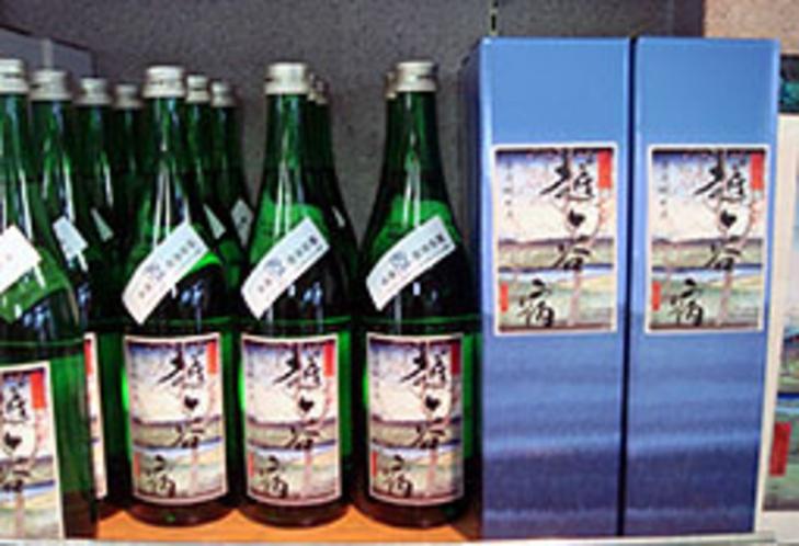 越ヶ谷宿純米酒