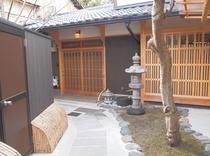 京町家聖護院 別館