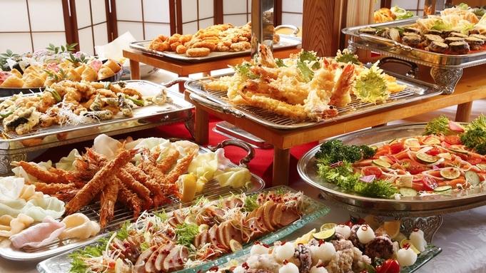 【直前割!限定3組】【淡路島満喫】松風ゆったり1泊2食 スタンダードプラン