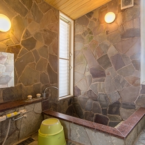 *【コテージ内岩風呂】ご入浴もごゆっくりお楽しみください♪