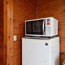 *【設備】冷蔵庫・電子レンジも完備!