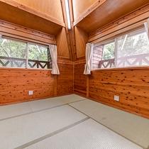 *【コテージ内観】畳の部屋もございます!寝転びながら窓の景色を楽しめます。
