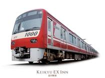 ◆羽田空港から品川へは京急線で最速15分!◆
