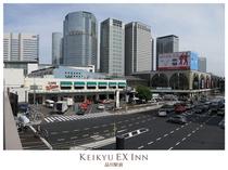 ◆品川駅高輪口より徒歩およそ3分◆