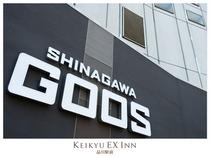 ◆SHINAGAWA GOOS  外観◆