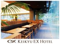 ◆朝食会場 3Fガーデンレストラン(イメージ②)◆