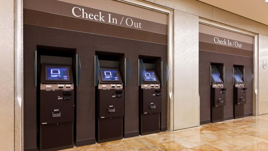 ◆京急EXホテル品川  自動精算チェックイン機◆