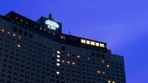 ◆京急EXホテル品川 外観(夜景)◆
