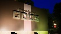 ◆SHINAGAWA GOOS  外観(夜景)◆