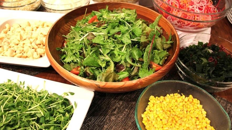◆メニュー充実の朝食バイキング(サラダ)◆