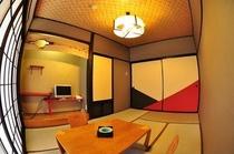 2010年リフレッシュルーム 205ゆず部屋