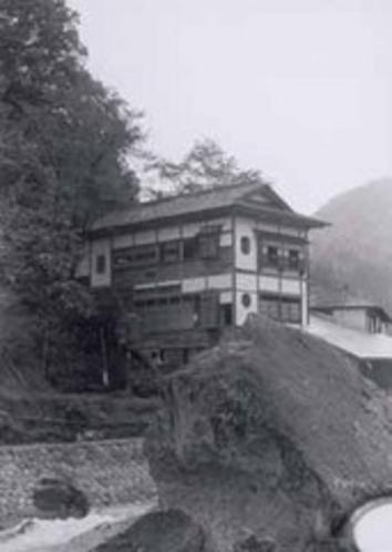 昔の恵比寿屋(水害前の木造3階)
