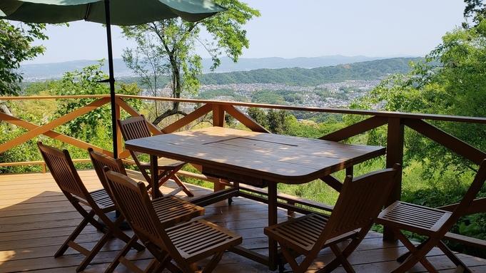 【ワーケーション】生駒山おこもりステイ。テラスや夜景眺望部屋でテレワーク!オプションで食事も可能