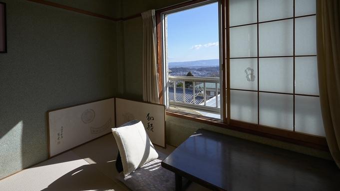 【和モダン部屋】琉球畳の限定1室★夕食は他で♪ゆっくり観光を楽しみたい方に(朝食付)