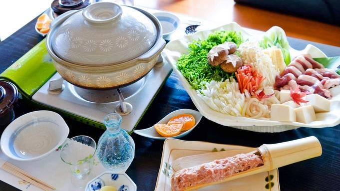 【秋ファミリー】選べるお鍋&翌日の軽食付。お子様にはしかまろくんグッズ特典♪紅葉を見ながらピクニック