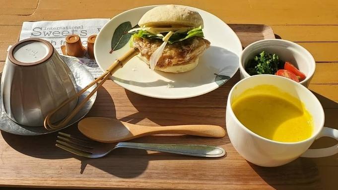 <バーベキューサイトで朝食を>春〜秋限定・手作りバンズのオリジナルバーガー【朝食付】