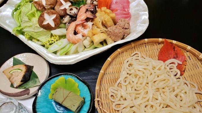 【うどんすき鍋】はまぐり、海老のい〜い出汁が美味しい!素材の旨みたっぷりお鍋♪