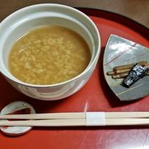 【朝食一例】奈良の伝統的な郷土料理~大和茶粥~もお付けしております