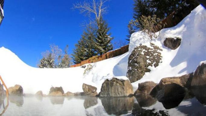冬*3泊4日・大自然の中でゆったり暮らすスロウ旅♪しかも15%OFF!