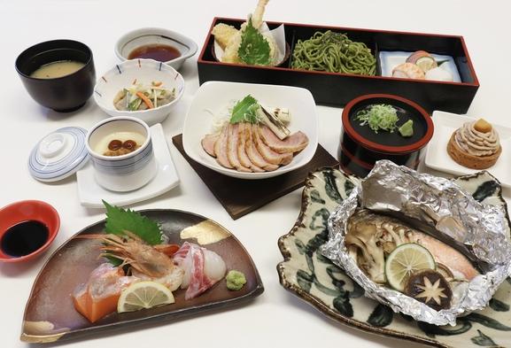【夕食付】秋鮭&鴨♪秋の味わい満喫御膳プラン